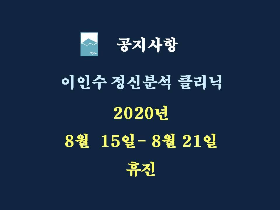 c914b5b05b5c021eba4dfe5c105aa16a_1596786984_1205.jpg